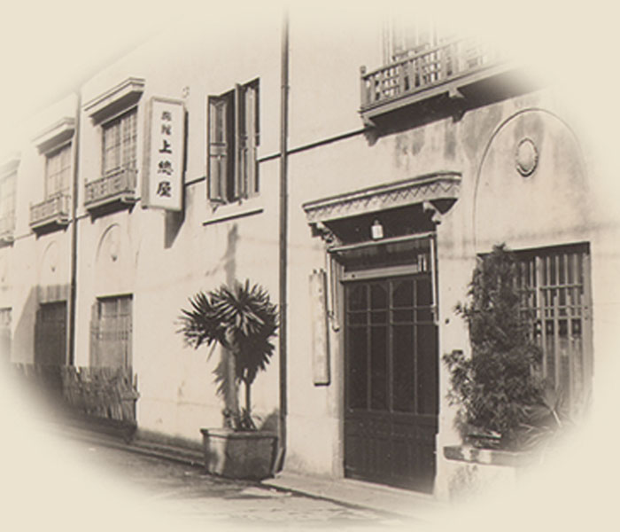 Hotel Exterior During Early Showa Period